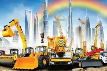 合肥工程机械公司 (2)